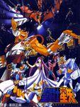 Articulo destacado-anime-1a5