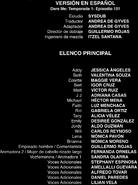 DareMe Credits(ep1)
