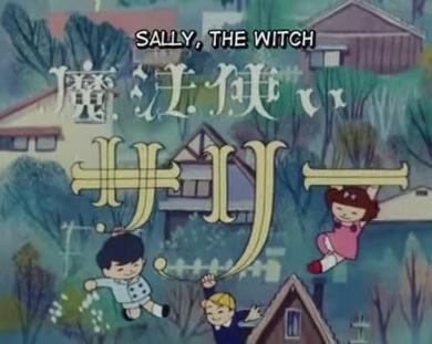La princesa Sally