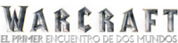 Warcraft Movie Logo.png
