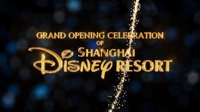 Shanghai Disney Resort: Celebración de Apertura