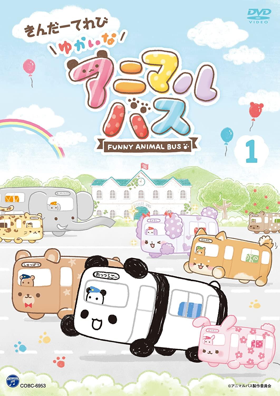 Yukai na Animal Bus