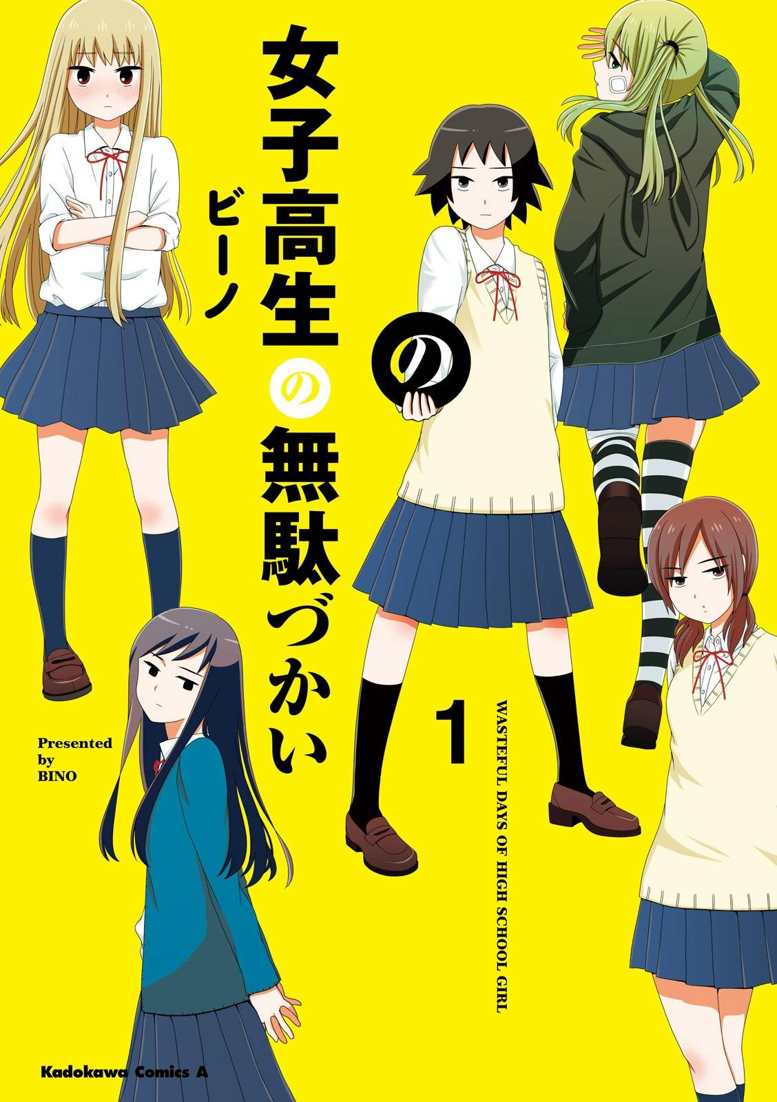 Aimechan93/Propuesta de doblaje Joshikousei no Mudazukai