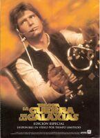 La guerra de las galaxias Edición especial VHS poster 2