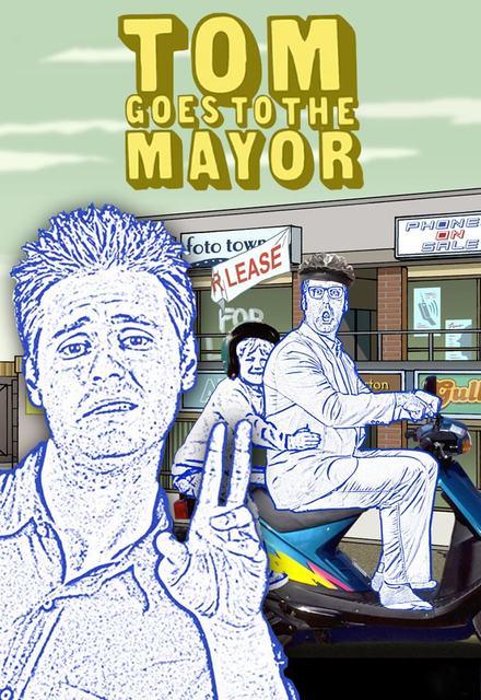 Tom y el alcalde