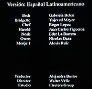DramaTotal-LaGuarderiaS1E15