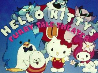 El teatro mágico de Hello Kitty