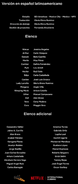 Cursed Credits(ep.8)