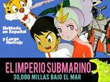 El imperio submarino