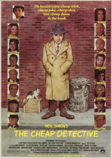 El detective vulgar