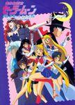 Articulo destacado-anime-1a4