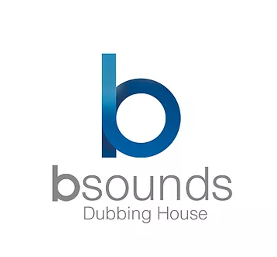 Business Sounds