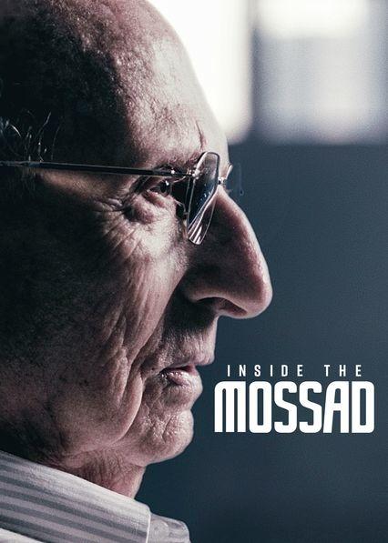 El Mosad
