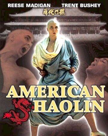 American shaolin2.jpg