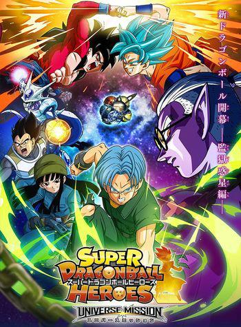 Aurum2000/Propuesta de Doblaje: Super Dragon Ball Heroes: Saga de la Prisión Planetaria