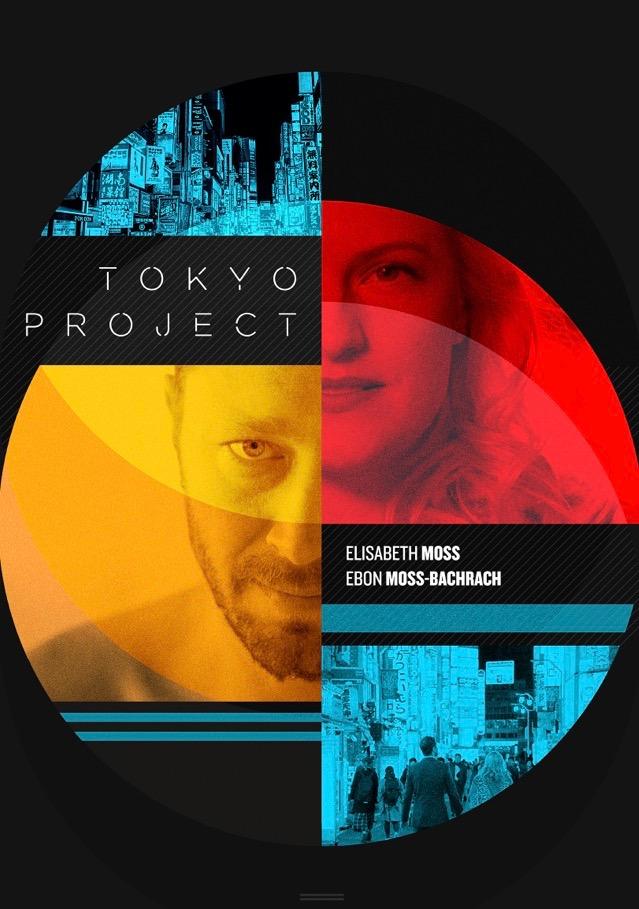 Proyecto Tokyo