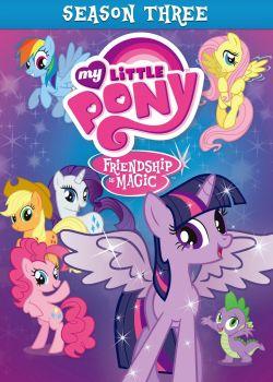 Anexo:3ª temporada de My Little Pony: La magia de la amistad