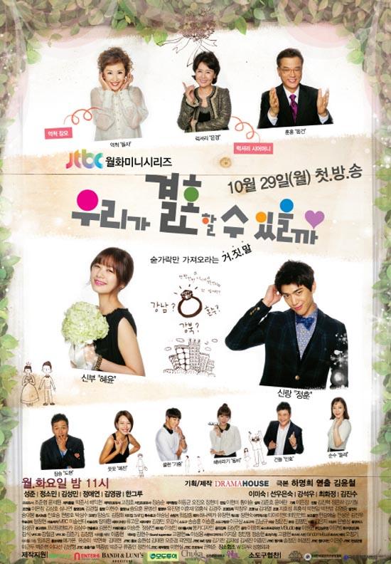 Cásate conmigo (drama coreano)