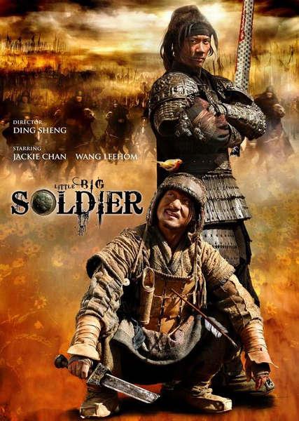 El último soldado