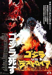 Godzilla contra Destructor