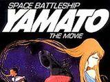 Crucero espacial Yamato (película)