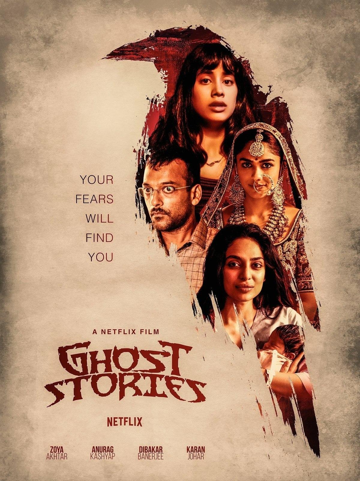 Historias de fantasmas (2020)