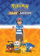 PokÇmon-the-Series-Sun-Moon-poster