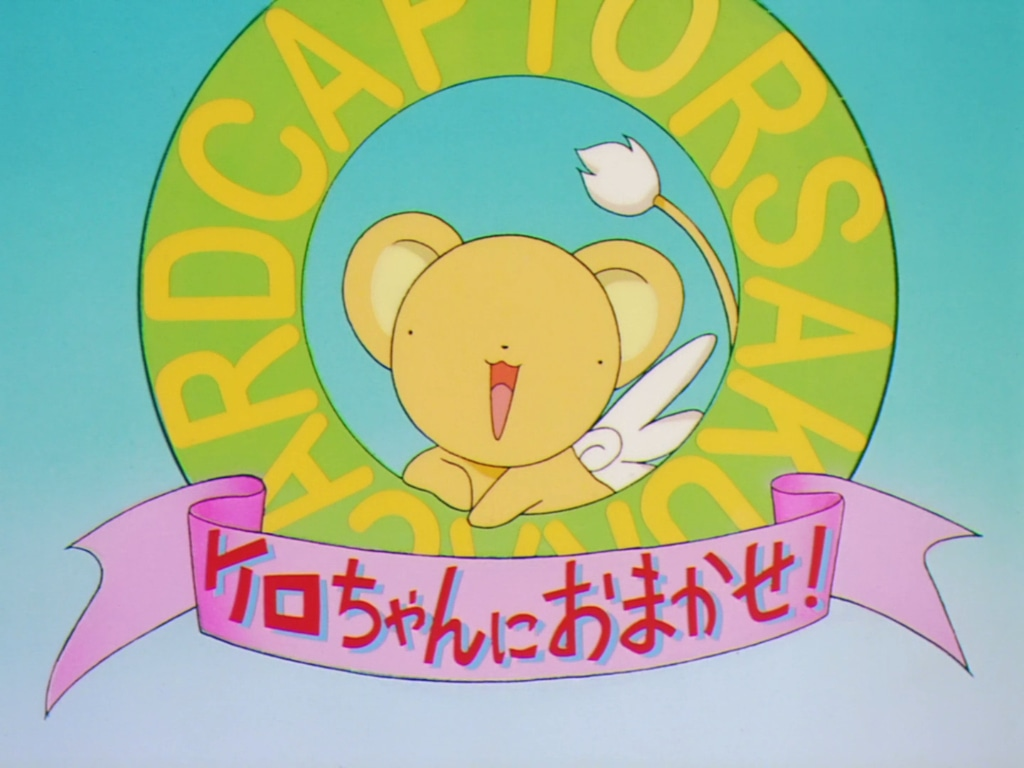 Anexo:Películas y especiales de Sakura Card Captor