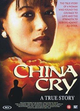 China llora