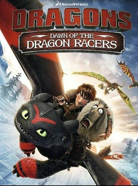 Dragones: El origen de los corredores de dragones