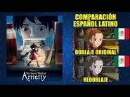 El Mundo Secreto de Arrietty -2010- Comparación del Doblaje Latino Original y Redoblaje - Español
