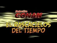 Detective Conan el rascacielos del tiempo en DVD para Latinoamérica