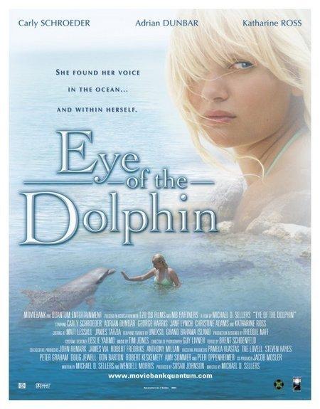 El ojo del delfín