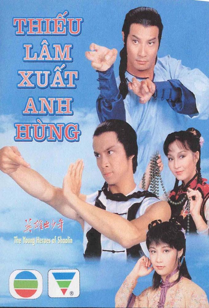 Jóvenes héroes del Shaolin