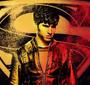 Seg-El KRypton