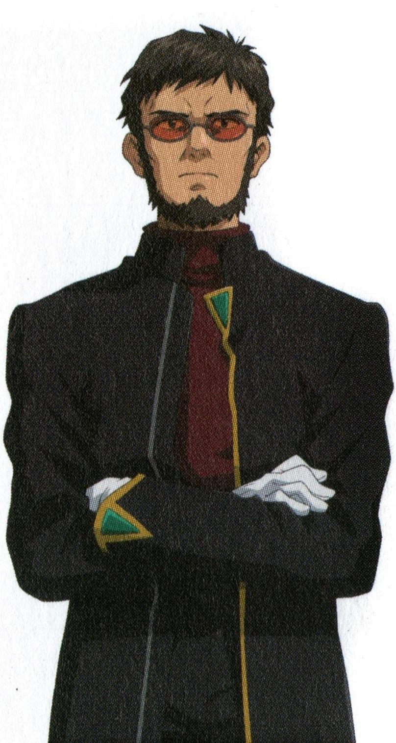 Gendō Ikari
