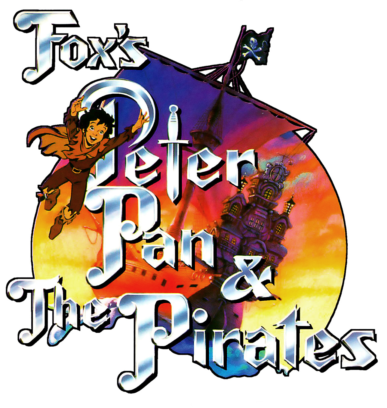 Peter Pan y los piratas
