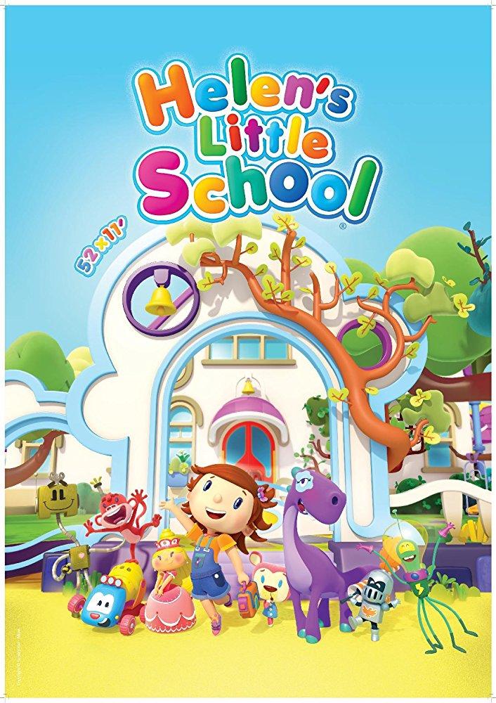 Escuela de juguetes