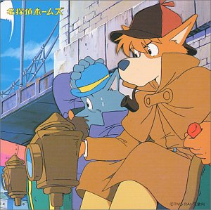 Sherlock Holmes (anime)