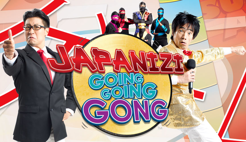 Japanizi: ¡Toca el gong!
