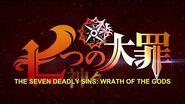 The Seven Deadly Sins La Ira Imperial de los dioses - Tráiler (Español Latino)