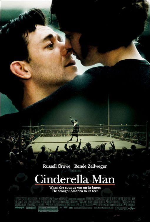 El luchador (2005)