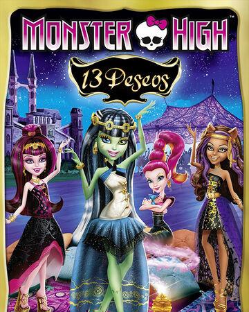 MonsterHigh8.jpg