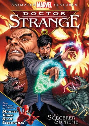 Doctor Strange: Doctor Centella