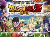 Dragon Ball Z: La Batalla de los Dioses