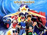 Anexo:Películas y especiales de Pokémon Advanced Generation