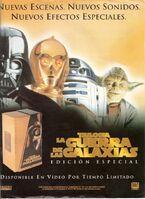 La guerra de las galaxias Edición especial VHS poster