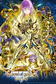 Saint Seiya Soul of Gold Poster