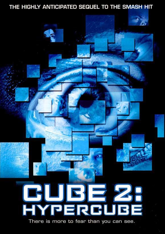 El cubo 2: Hipercubo