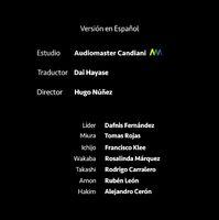 SWORDGAI - Credits E1